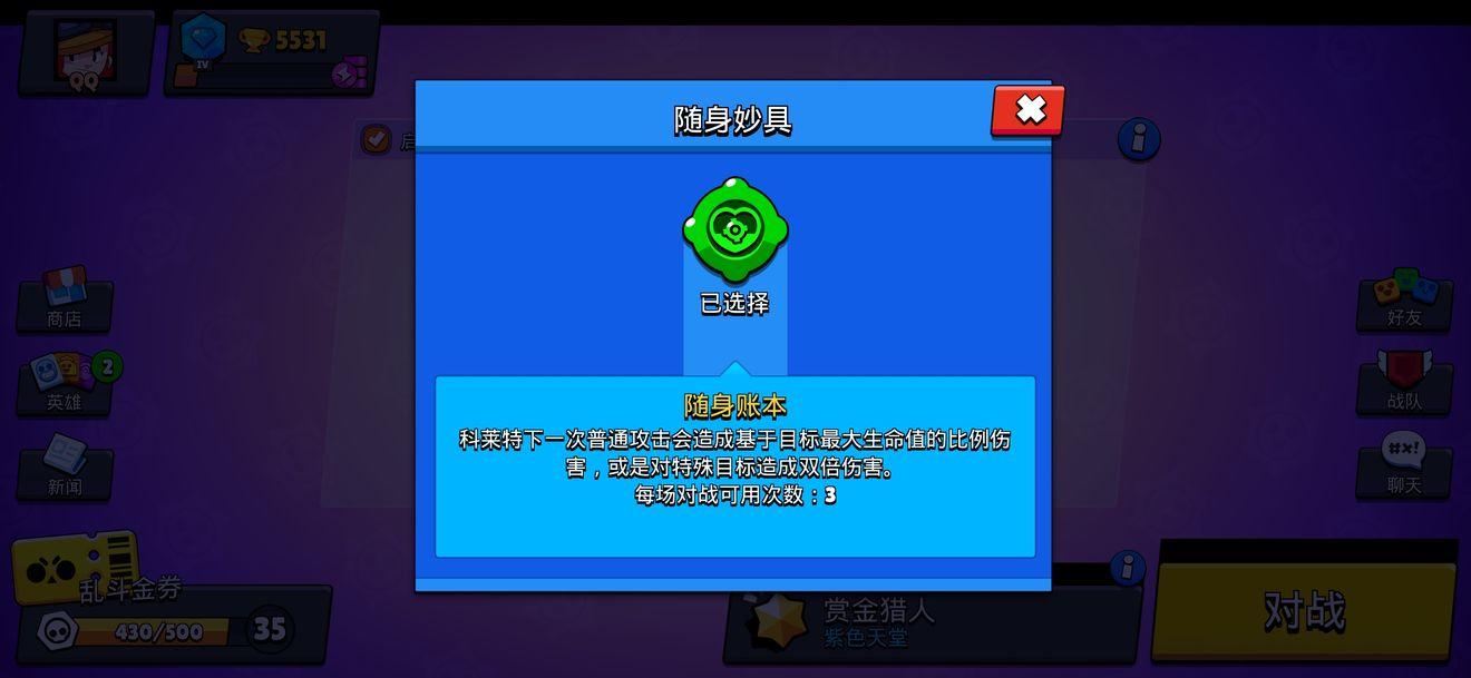 附件1606033577.jpg