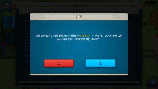 附件1606048257.png