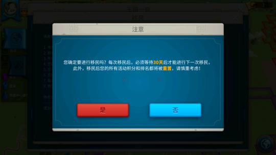附件1606048261.png
