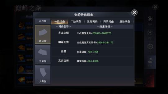 附件1606052880.png
