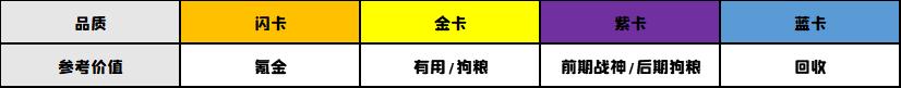 附件1610608146.png