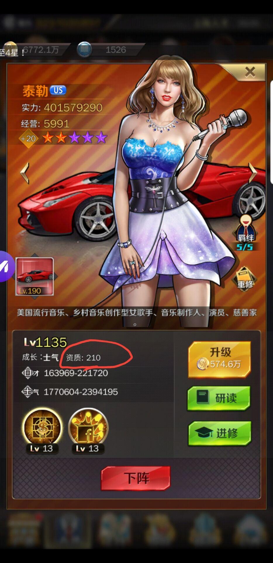 附件1610614301.jpg