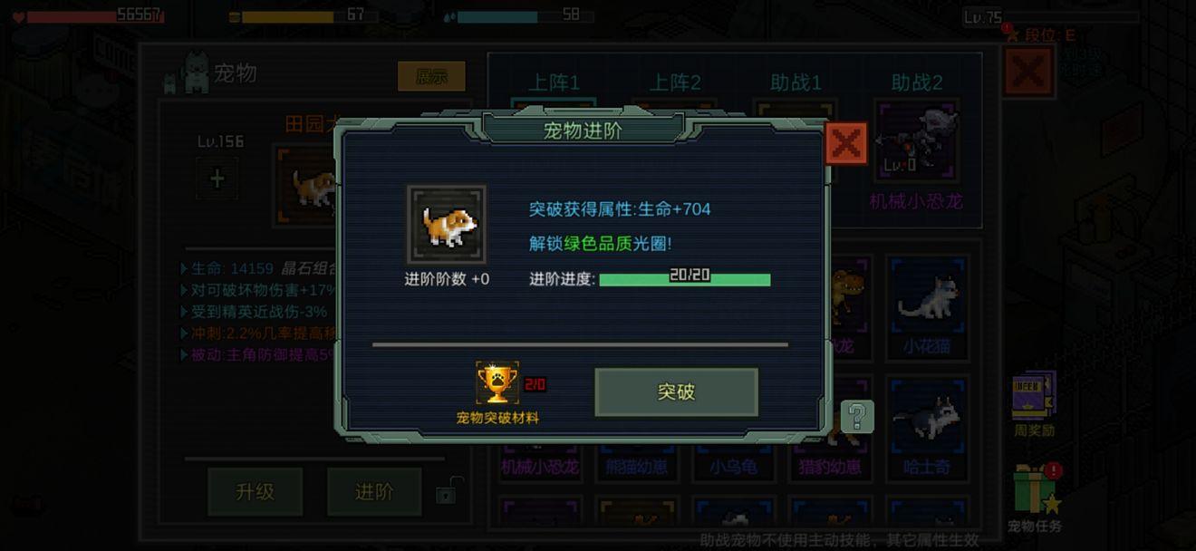 附件1610616424.jpg