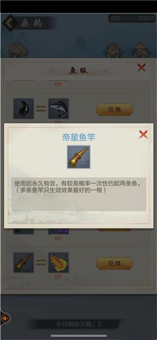 附件1610626487.jpg