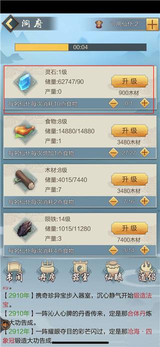附件1610626491.jpg