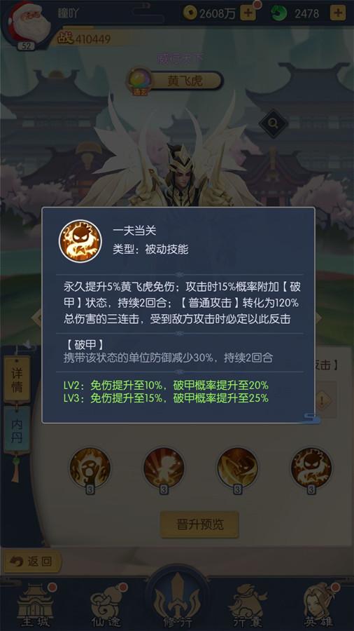 附件1610641196.jpg