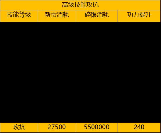 附件1614085482.png