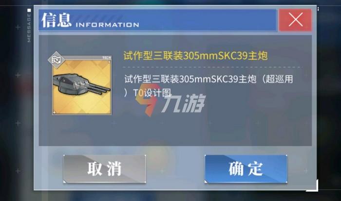 附件1625809553.jpg