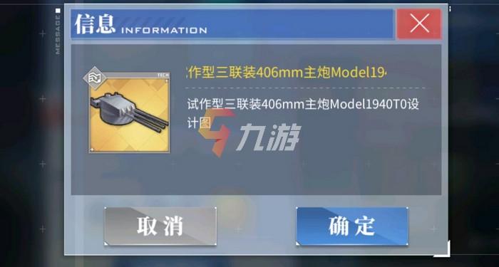 附件1625809554.jpg
