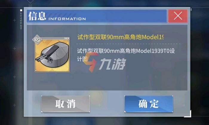 附件1625809555.jpg