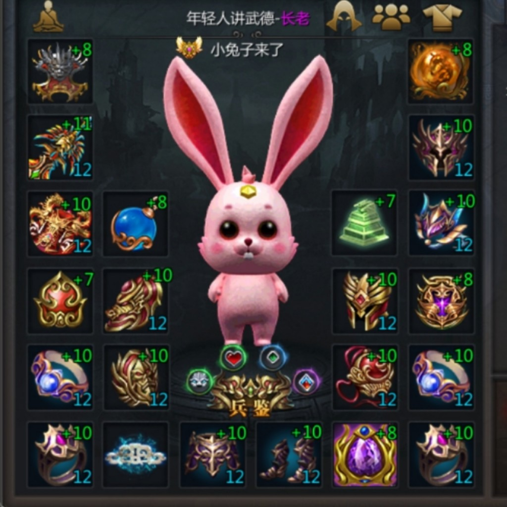 1277小兔子来了