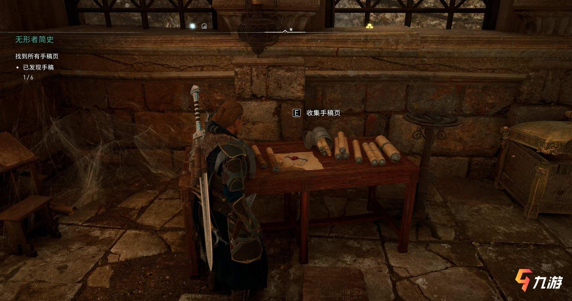 刺客信条英灵殿无形者手稿怎么获得 收集位置及方法