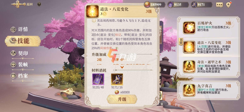 附件1606959705.jpg