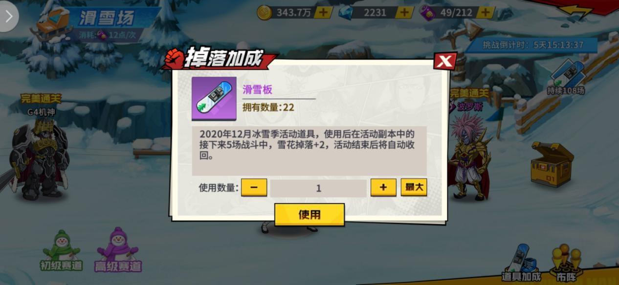 附件1607481945.jpg