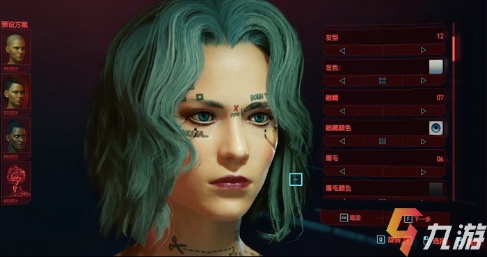 赛博朋克2077女性捏脸数据 好看的女性捏脸分享