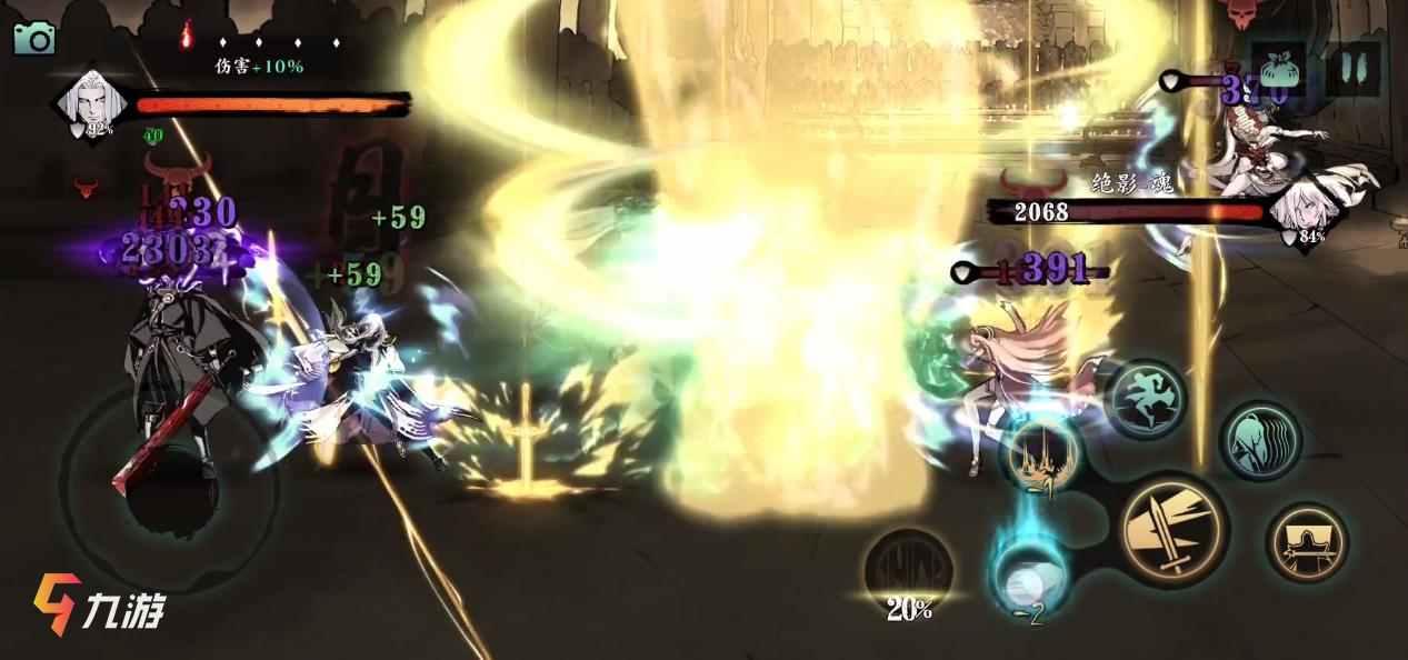 影之刃3手游官网下载 安卓版游戏包下载地址
