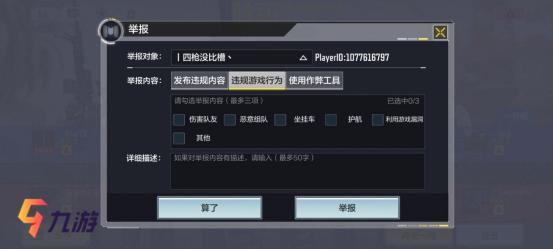 附件1609126576.png