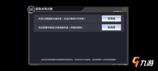 附件1609300699.png