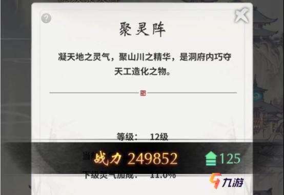 附件1609728023.png