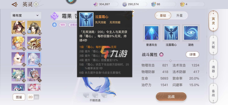 附件1610339987.jpg