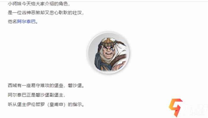 附件1611220379.jpg