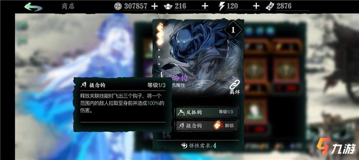 附件1611562789.jpg