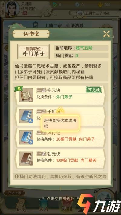 附件1611803612.jpg