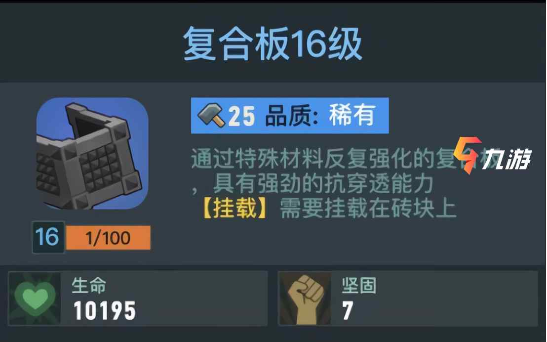 附件1611805208.jpg