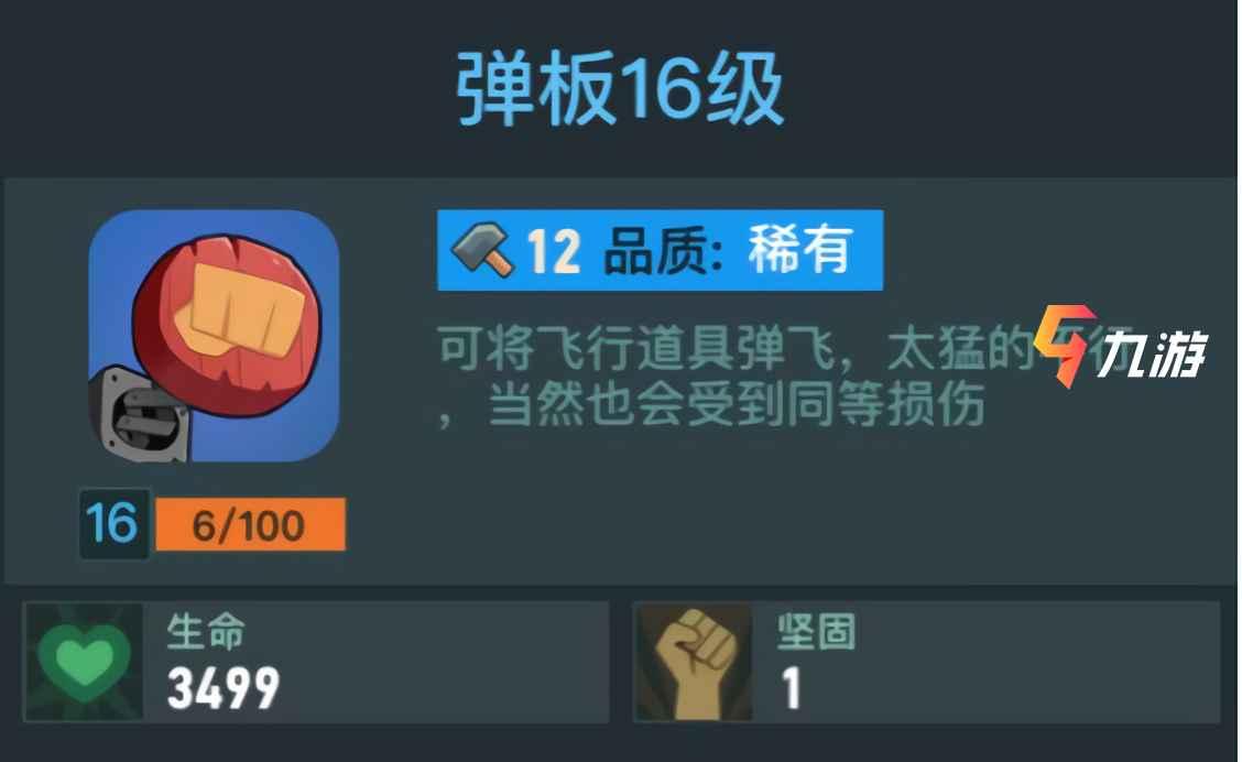 附件1611805209.jpg