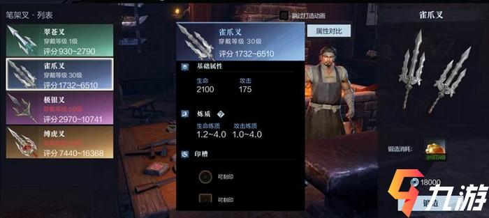 附件1612601702.jpg