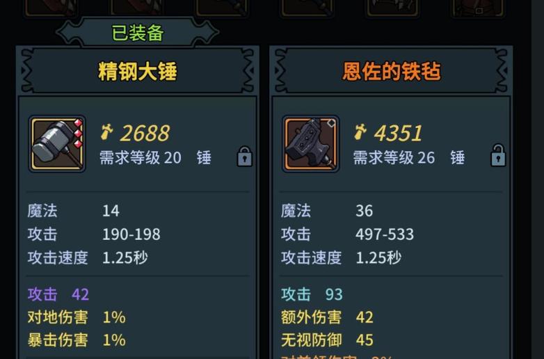 附件1614758527.png