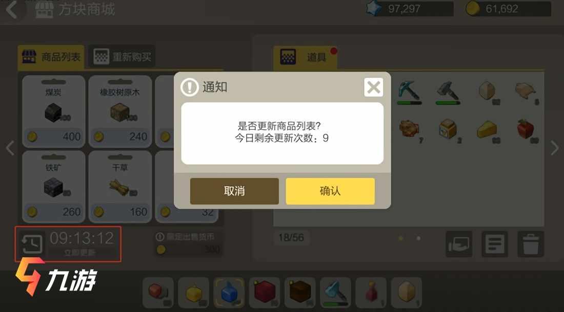 附件1614823016.jpg