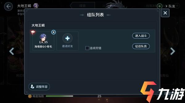 附件1619076641.jpg