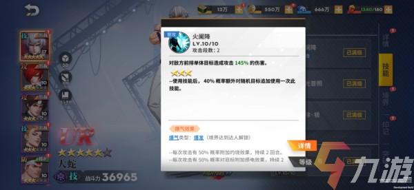 附件1620287559.jpg