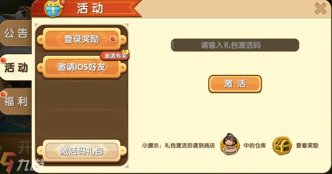 附件1624589493.jpg