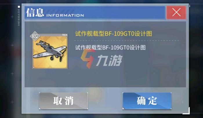 附件1625809556.jpg