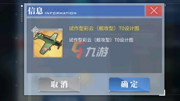 附件1625809557.jpg